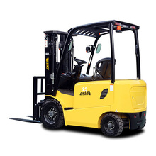 GS 2.5T Electric Forklift